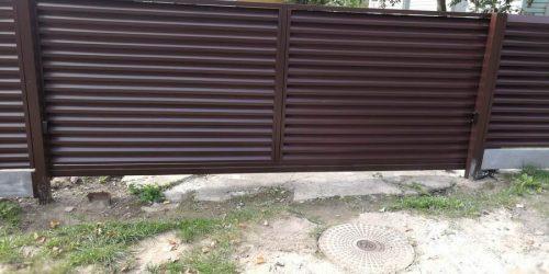 stumdomi vartai 38